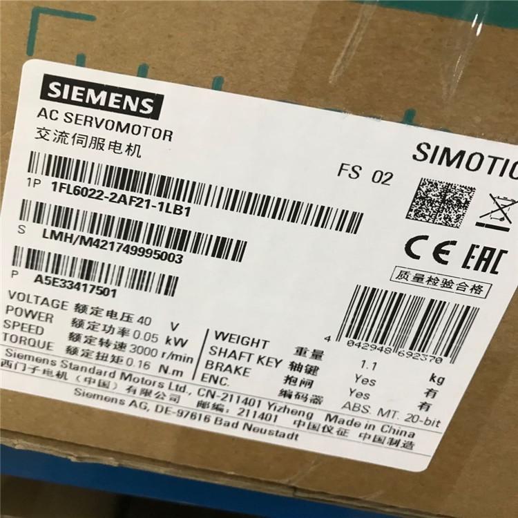 西门子低惯量型电机1FL6052-2AF21-2MB1