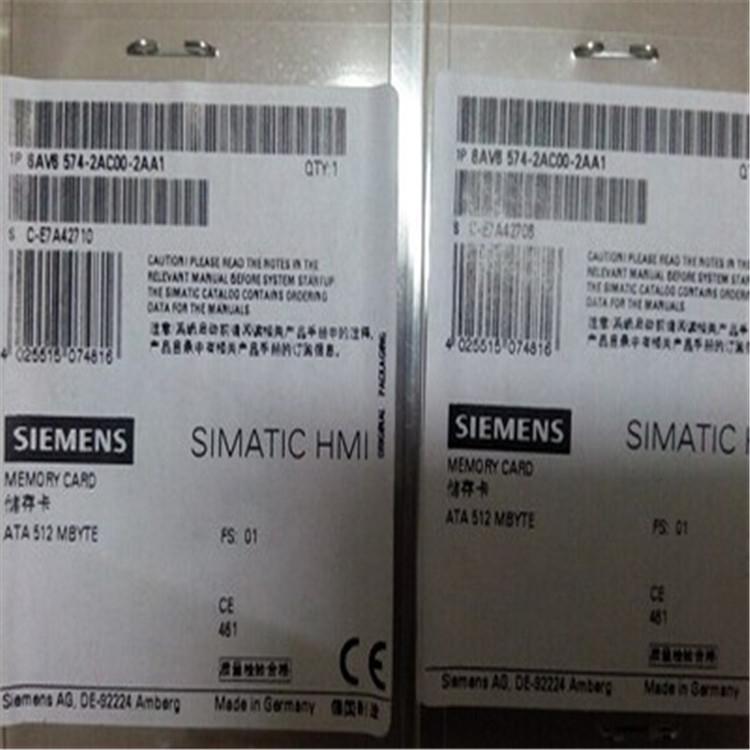 西門子HMI觸摸屏6AV6 542-0CC10-0AX0