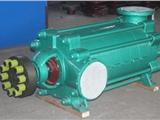 MA煤矿用泵MD155-67X9