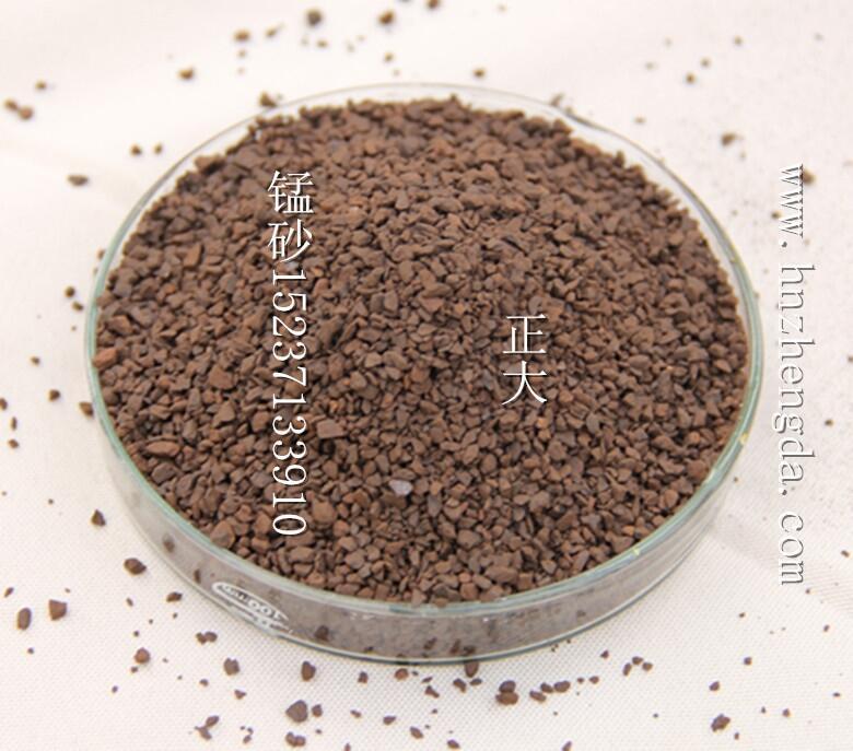 福州锰砂滤料厂家价格—— 福建福州锰砂除铁锰厂家