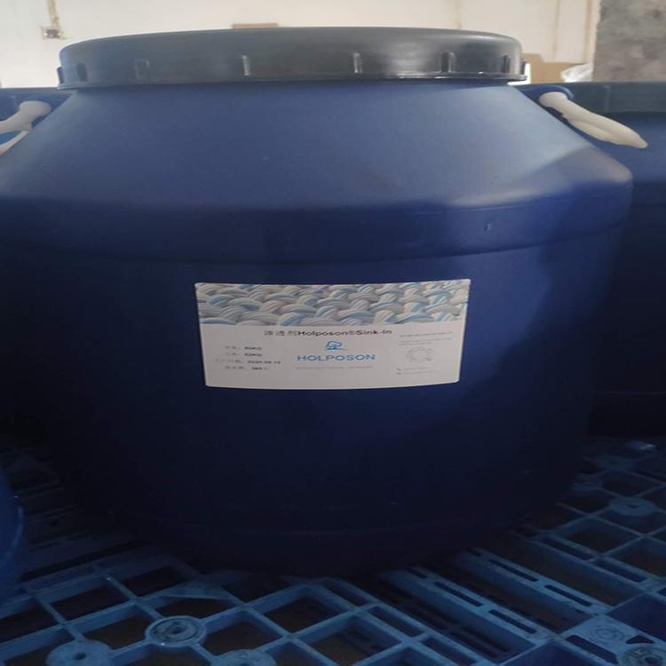 福尔普生渗透剂 纺织用非离子渗透剂