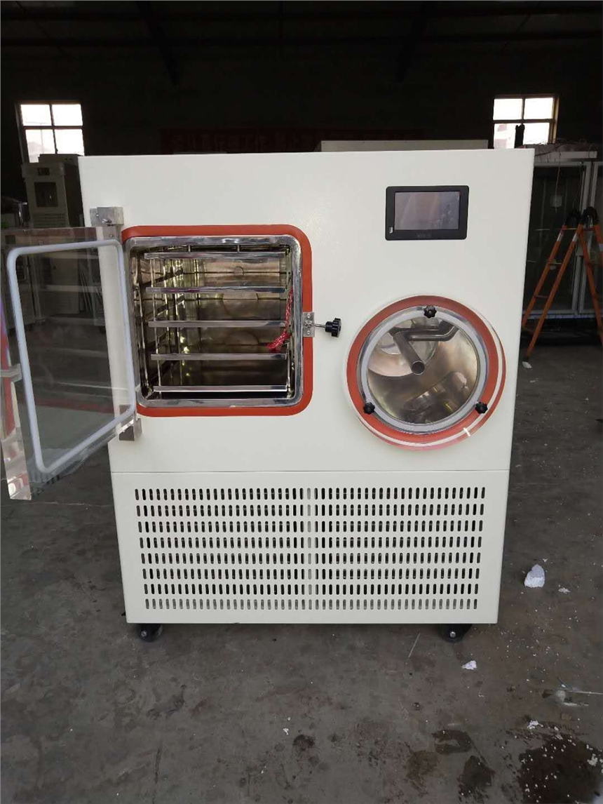 铜川智能低温冷冻干燥机
