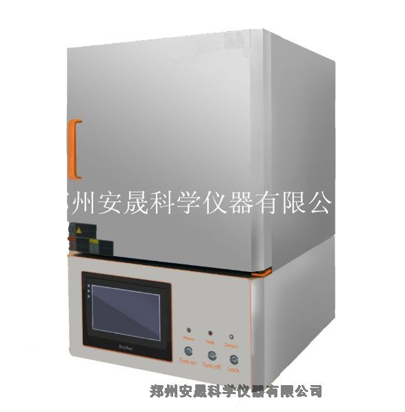 HLX-24-17高温加热真空炉设置步骤