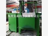 1300度12L高溫加熱保護電爐