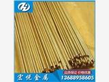 耐腐蚀c2700黄铜规格 2.5直径无铅黄铜棒现货