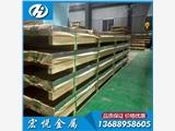 折弯用途5052铝板厂家 1.5米宽5052铝板现货