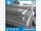 6061厚鋁板 30厚鋁板6061t6國標鋁材