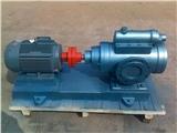 厂家生产:80*2-46螺杆保温泵 沥青螺杆保温泵-红旗