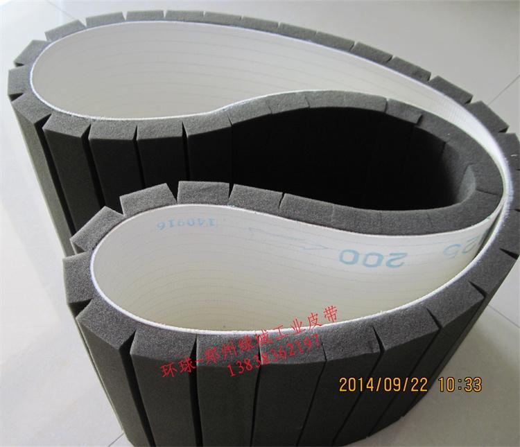 郑州包装机海绵带厂家  输送带加海绵订做  粘盒机海绵带直销价