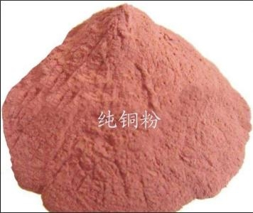 聚四氟乙烯 铜粉 密封 黄铜粉
