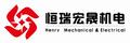 北京恒瑞宏晟机电设备有限公司Logo