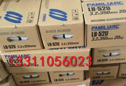 云南省ER80S-B8焊丝云南省云南省ER80S-B8焊丝云南省ER80S-B8焊丝