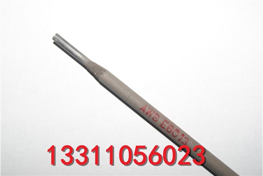 低合金钢电赛车彩票平台PP-J807APP-J807RHPP-J606CrNiCu赛车彩票平台经销商