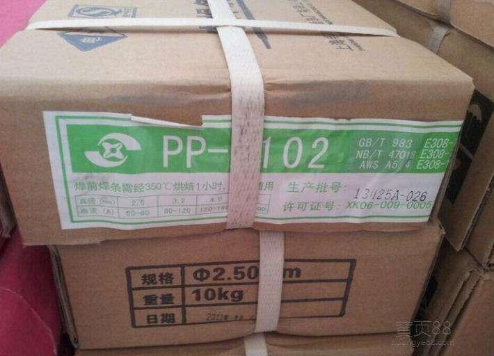 电建上海焊条不锈钢PP-A212焊条销售