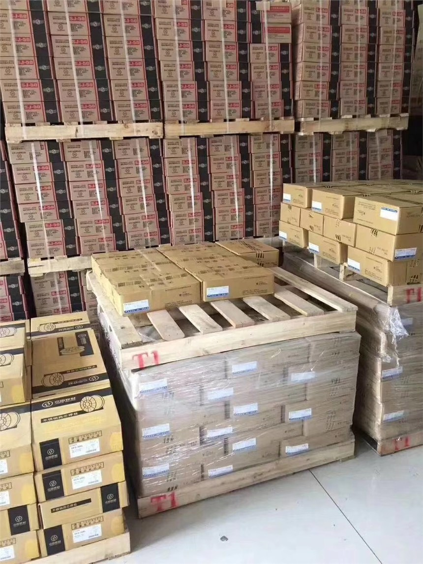 焊条有限公司天泰阿克泰克耐磨焊条焊丝