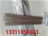 四川大西洋YD256耐磨药芯焊丝磨煤辊焊丝