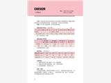 深圳大西洋焊接材料CHF101/CHW-S2碱性电焊条CHF101/CHW-S2