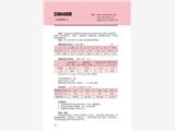 上海大西洋焊接材料CHE40铁电焊条CHE40
