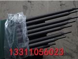 昆山天泰A412E310Mo-16E310Mo-16足量电焊条支持货到付款