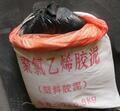 PVC塑料胶泥(聚氯乙烯胶泥)价格标准