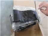 海盐县GB复合盖板/橡胶防渗盖板 耐热