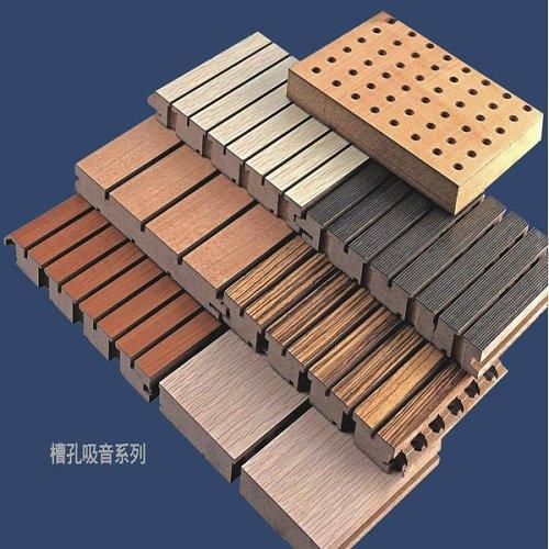 漳州市體育館槽木吸音板 體育館木質吸音板