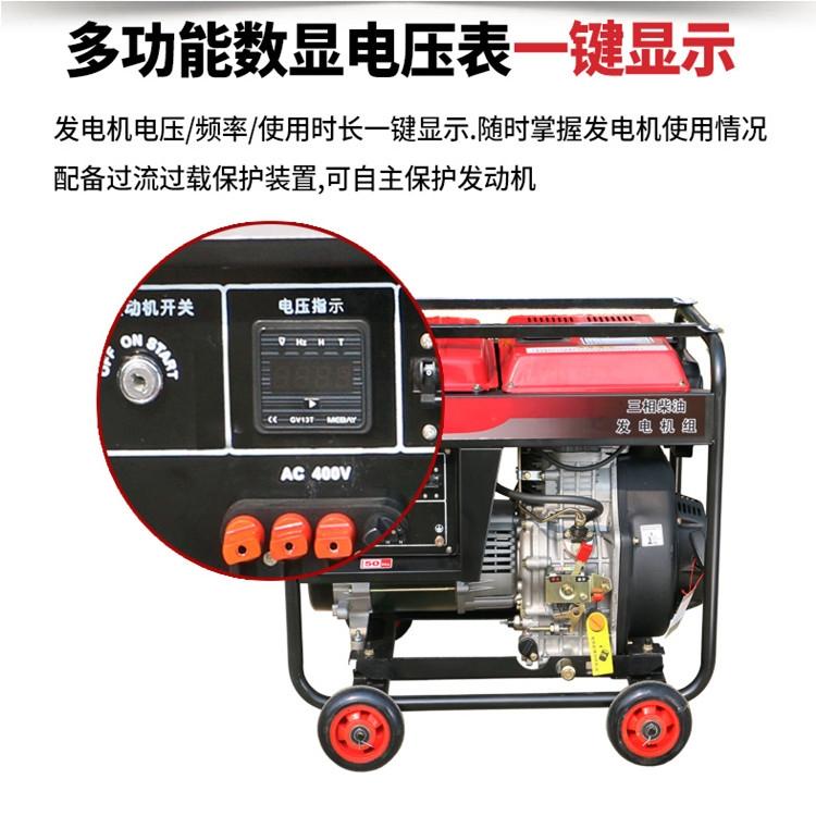 柴油15千瓦發電機小型框架式380伏發電機廠家供應