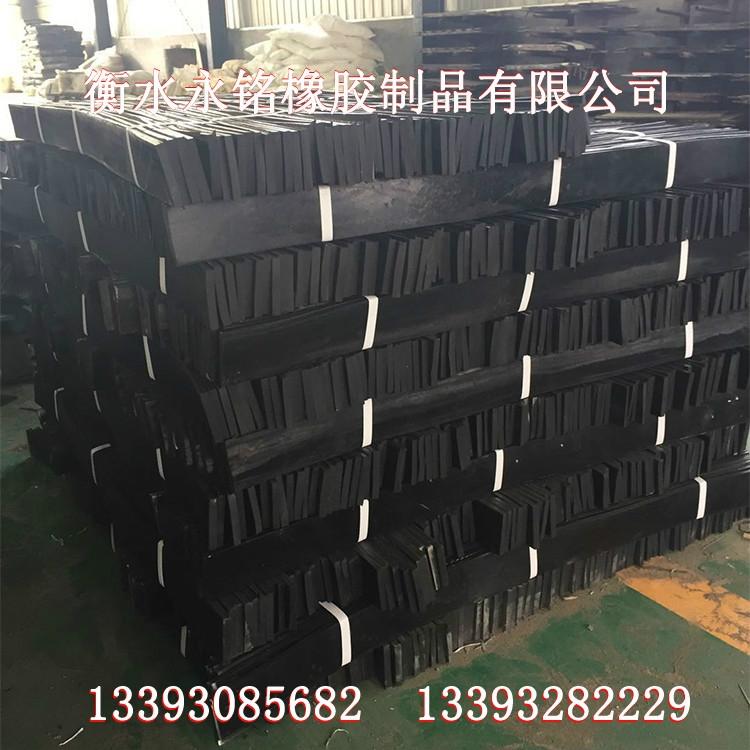批发无渣轨道弹性垫板—无渣轨道弹性垫板价格