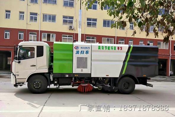 国五洗扫车功能及配置_的大型洗扫车