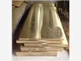 铜陵H59黄铜板、超厚黄铜板生产厂家