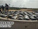 河北沧州油罐防腐沥青砂与道路冷补料的区别