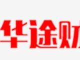 上海松江注册外资公司流程