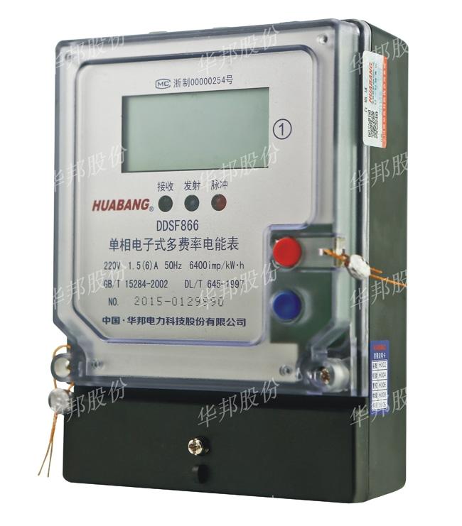 DDSF866单相多费率电表