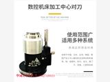 求购深圳metrol对刀仪TM26D多少钱