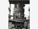 上海電氣2.2米立式磨煤機