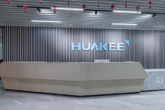 济南华科电气设备有限公司