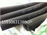 貴州黔南州華美橡塑管有限公司