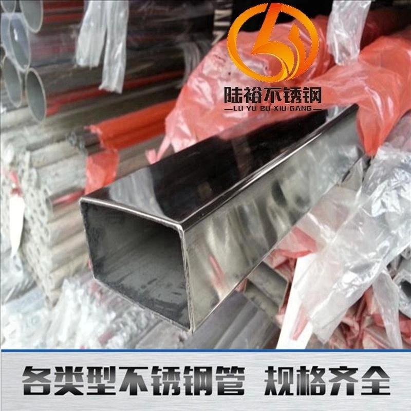 316不銹鋼壓花管 廠家訂貨