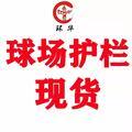 安平縣環華絲網有限公司
