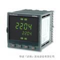 華浦(濟南)機電設備有限公司