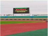 沈陽市全天候田徑運動跑道 -標準塑膠跑道銷售中心