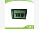 锂电砖专用液晶模块 小尺寸家用手持电砖液晶显示屏