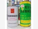 上海嘉定区哪里回收聚乙二醇,急需回收一批库存过期聚乙二醇