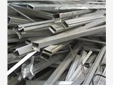 珠海   废铝回收价格