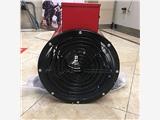 桂林家用卧室暖风机养殖场工业暖风机制造商创新服务