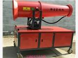 陕西商洛市琼中县小型除尘雾炮机国内技术可靠