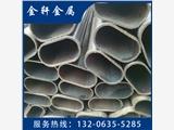 阳江异型椭圆管质量
