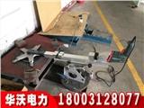 廠價批發電動閥門研磨機M-300C