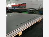 供應7075鋁棒 精拉鋁棒 超大直徑鋁棒 高硬度超聲波模具專用鋁棒