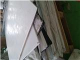 錫林郭勒盟聚四氟乙烯墊板
